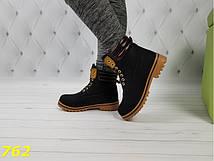 Ботинки тимбер черные зима очень теплые 36 размер