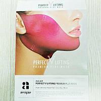 Avajar Perfect V Lifting Маска лифтинг от 2го подбородка + щеки, подтягивающая супер эффект Розовая КОРЕЯ 1шт, фото 1