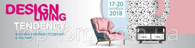 Выставка DLT 2018 Киев