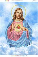 """Схема для вышивки бисером иконы """"Иисус"""""""