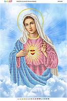 """Схема для вышивки бисером иконы """"Мария"""""""