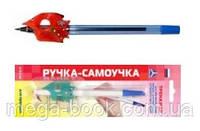 Ручка-самоучка Тренажер з письма для лівої руки Рибка