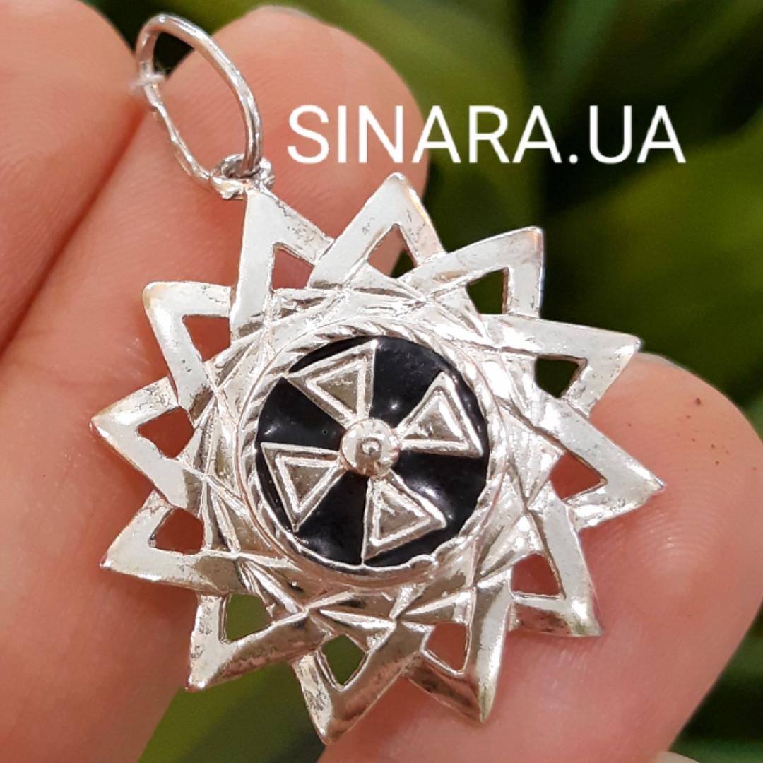 Звезда Эрцгамма серебряный кулон с эмалью