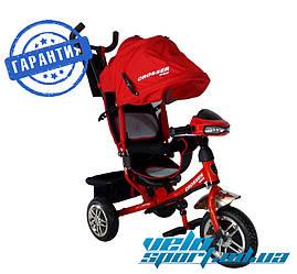 Детский трехколесный велосипед Crosser One T-1 с фарой все цвета на фото