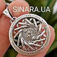 Красивый кулон оберег Звезда Эрцгамма серебро 925 диам. 25 мм, фото 4