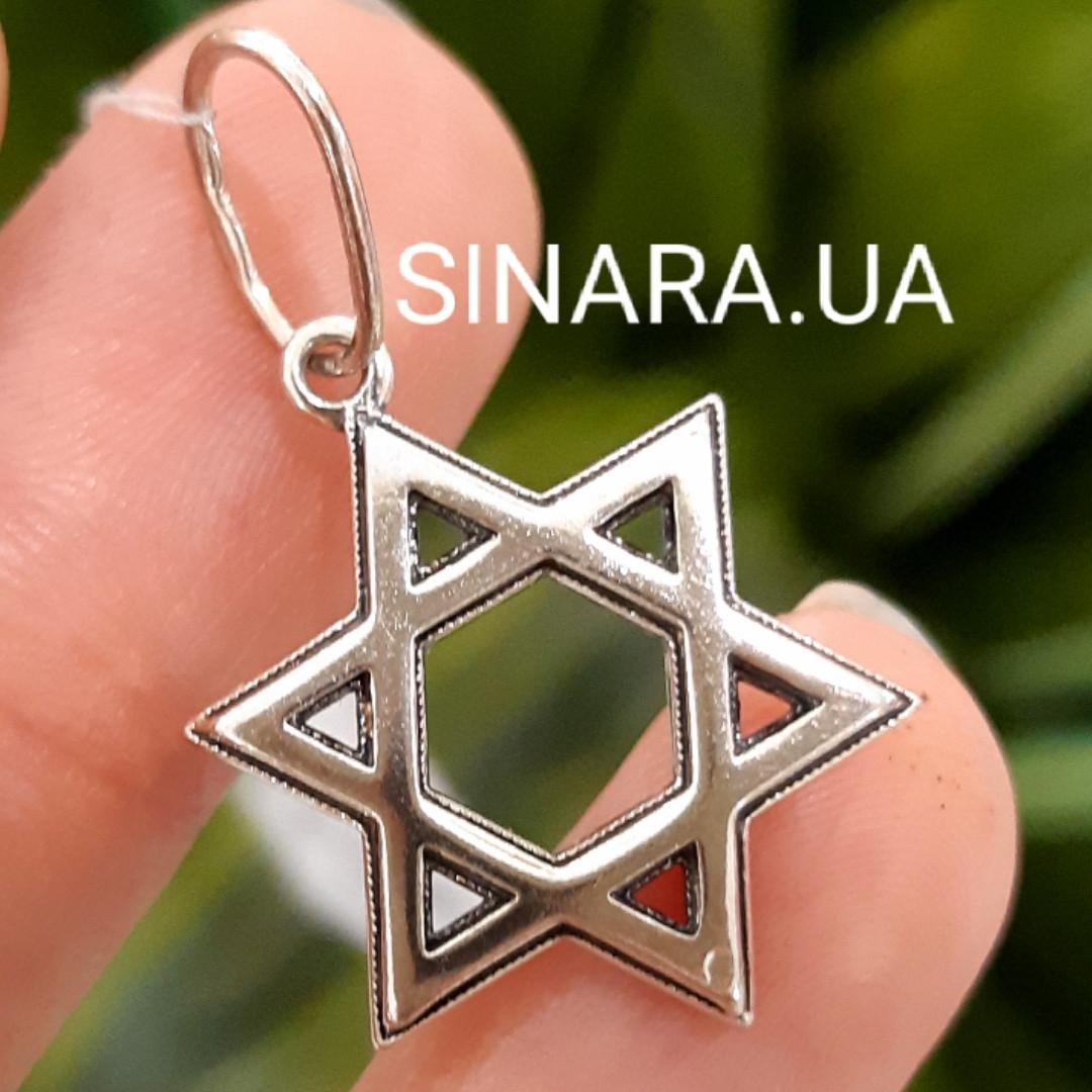 Кулон Звезда Давида серебро 925 пробы
