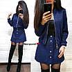 Женский костюм с юбкой и бомбером (в расцветках), фото 2