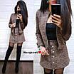 Женский костюм с юбкой и бомбером (в расцветках), фото 3