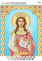 """Схема для частичной вышивки бисером иконы """"Св. великомученица Варвара"""""""