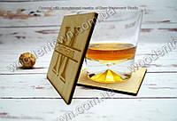 Подставка под чашку или бокал с гравировкой(костеры)