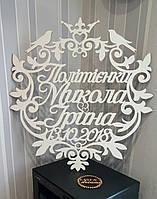 Свадебная монограмма с птичками и коронкой фамилия с именами и датой свадьбы