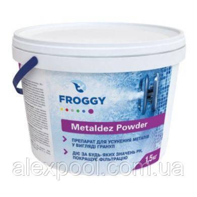 Химия для бассейнов Froggy Metaldez Powder 1,5 кг  - Средство для удаления металлов из воды в виде гранул