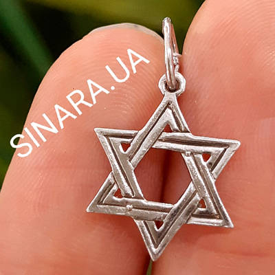 Звезда Давида маленький серебряный кулон без камней