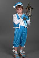 Карнавальный костюм Гномик голубой, костюм Гнома, Новый год, Январь, Декабрь для детей, Гном