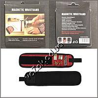 Магнитный браслет для ремонта со встроенными магнитами Magnetic Wristband, фото 1