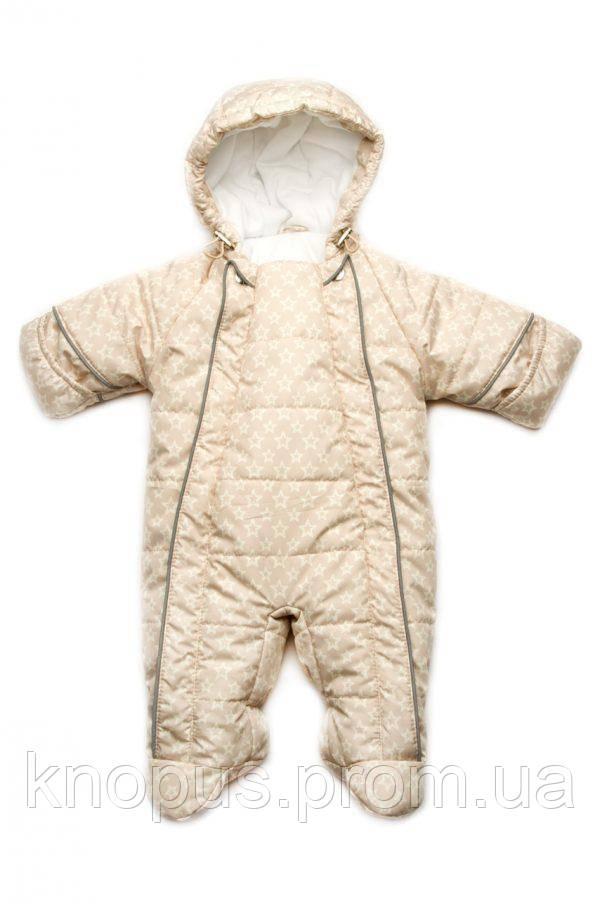Детский зимний комбинезон  бежевый, Модный карапуз. Размеры 56-74