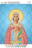 """Схема для частичной вышивки бисером иконы """"Св. муч. царица Александра"""""""