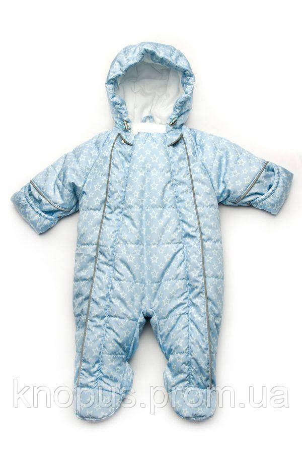 Детский зимний комбинезон  голубой, Модный карапуз. Размеры 56-74