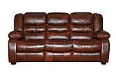 Кожаный диван Manhattan, не раскладной диван, мягкий диван, мебель из кожи