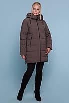 Куртка синяя зимняя женская ниже бедра размеры 48,50,52,54,56, фото 3
