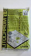 Litokol LITOCHROM 1-6 - цементная затирка для швов шириной от 1 до 6 мм 5 кг (С90, С120, С130, С140, С150)