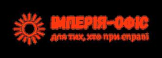ИМПЕРИЯ-ОФИС