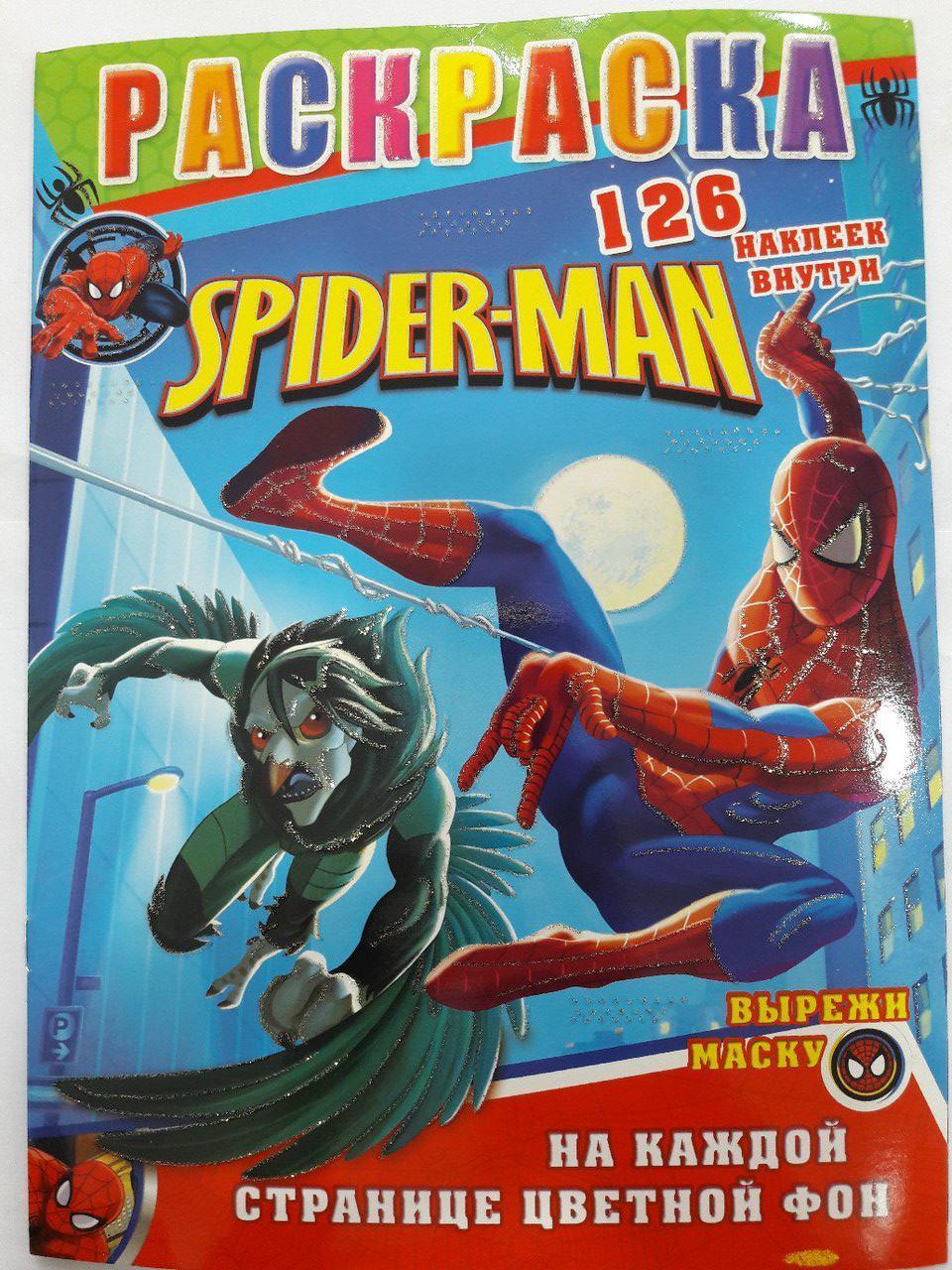 купить колибри раскраска р 30 126 наклеек человек паук в украине недорого