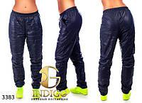 Женские брюки на синтепоне с подкладкой из флиса