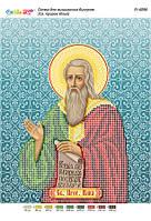 """Схема для частичной вышивки бисером иконы """"Св. пророк Илья"""""""