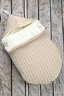 Конверт-кокон для новорожденного MagBaby бежевый на махре