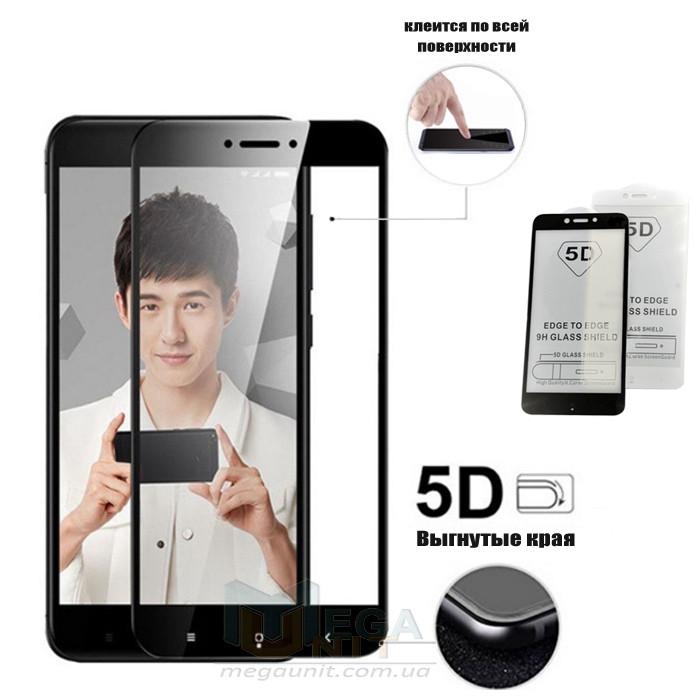 5D защитное стекло с выгнутыми краями для Xiaomi Redmi 4X