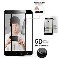 5D защитное стекло с выгнутыми краями для Xiaomi Redmi 4X, фото 1