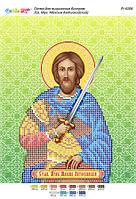 """Схема для частичной вышивки бисером иконы """"Св. муч. Максим Антиохийский"""""""