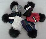 М 6155 Шапка в'язана з помпоном зимова, утеплювач фліс , різні кольори, фото 3