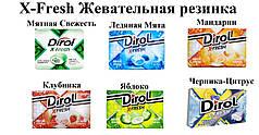 """""""Dirol"""" X-Fresh Жевательная резинка 18 г (12шт)"""