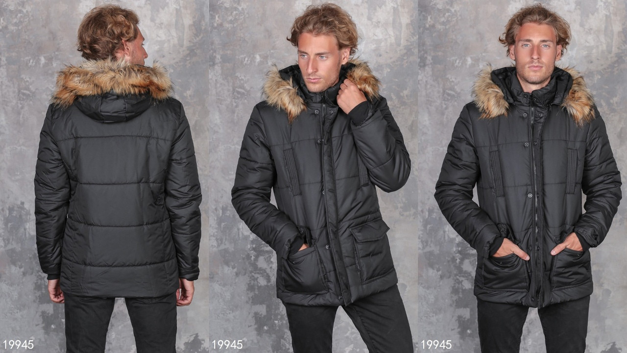 Мужская куртка с мехом на синтепоне