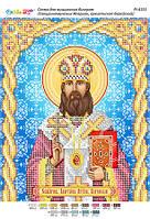 """Схема для частичной вышивки бисером иконы """"Св. Иларион"""""""