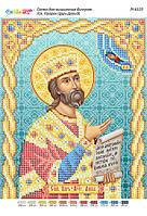 """Схема для частичной вышивки бисером иконы """"Св. Пророк Царь Давид"""""""