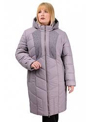 Зимнее женское пальто,  размеры 50 - 60