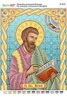 """Схема для частичной вышивки бисером иконы """"Св. Апостол и евангелист Матфей"""""""