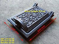 Дверка печная поддувальная (160х240мм) печи, барбекю, мангал, фото 1
