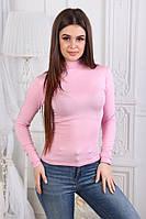 Гольф женский, водолазка из вискозы. Нежно-розовый, 19 цветов. Р-р: 44-48.
