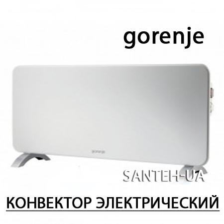 Конвектор GORENJE OptiHeat 2000 MP