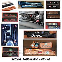 Накладки на ремень безопасности, подушка-валик уплотнитель между сидениями авто