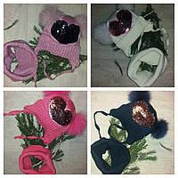 Детские вязаные комплекты шапка и снуд на девочек с пайетками(перевертыши),на флисе,полушерсть, фото 1