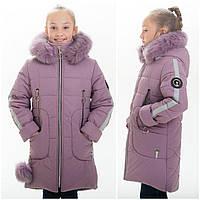 """Зимнее пальто  для девочки """"Леся-1"""" (122-152р)."""