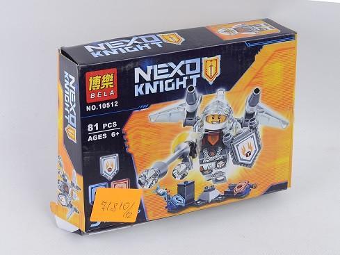 """УЦЕНКА Конструктор """"NEXO knights"""" 81дет. в кор. 18,7*14,2*4,5 см. /120/"""