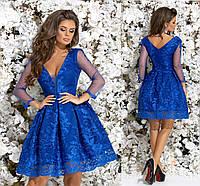 Вечернее платье с рукавами из сеточки. Синее, 4 цвета. Р-ры: 42,44,46.