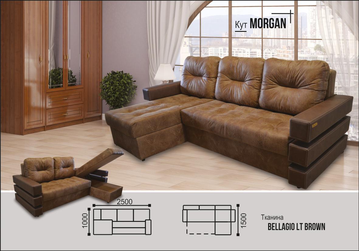 Угловой диван Морган коричневый Элизиум
