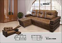 Угловой диван Морган коричневый Элизиум, фото 1